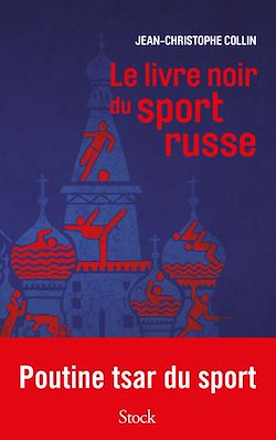 Download the eBook: Le livre noir du sport russe
