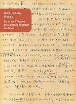 Download this eBook Essais sur l'histoire de la pensée politique au Japon