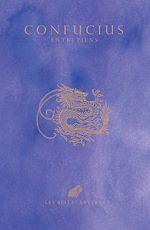 Download this eBook Entretiens