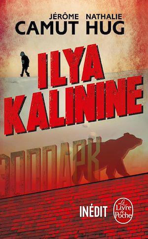 Ilya Kalinine | Camut, Jérôme. Auteur