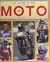 Télécharger le livre :  Le livre d'or de la moto, 1996