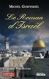 Télécharger le livre :  Le Roman d'Israël