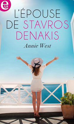 L'épouse de Stavros Denakis