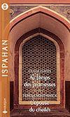 Télécharger le livre :  Au temps des promesses - L'épouse du cheikh