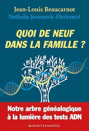 Téléchargez le livre :  Quoi de neuf dans la famille?
