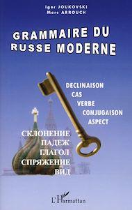 Téléchargez le livre :  Grammaire du russe moderne