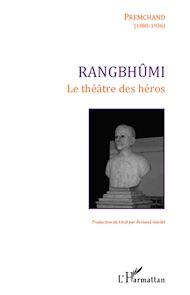 Téléchargez le livre :  Rangbhûmi