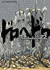 Télécharger le livre :  Dorohedoro T22