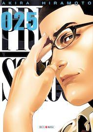 Téléchargez le livre :  Prison school T25
