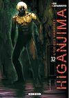 Télécharger le livre :  Higanjima, l'ile des vampires T32