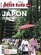 Télécharger le livre : JAPON Hors Série Mag 2019 Petit Futé