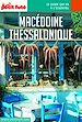 Télécharger le livre : MACÉDOINE – THESSALONIQUE 2020/2021 Carnet Petit Futé