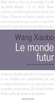 Téléchargez le livre :  Le monde futur