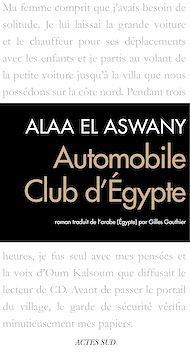 Téléchargez le livre :  Automobile Club d'Égypte
