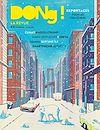 Télécharger le livre :  Dong ! numéro 5