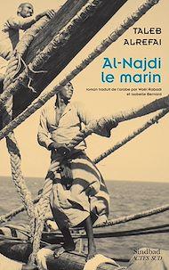 Téléchargez le livre :  Al-Najdi le marin