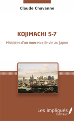 Download this eBook Kojimachi 5-7
