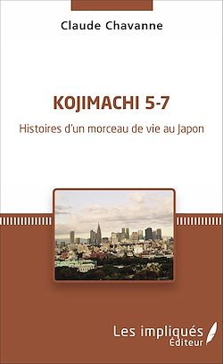 Download the eBook: Kojimachi 5-7