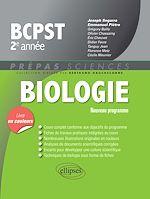 Téléchargez le livre :  Biologie BCPST-2