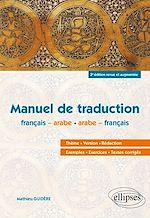 Download this eBook Arabe. Manuel de traduction - 3e édition revue et augmentée