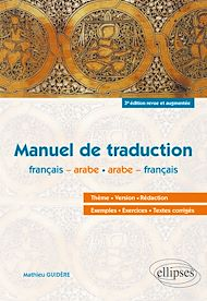 Téléchargez le livre :  Arabe. Manuel de traduction - 3e édition revue et augmentée