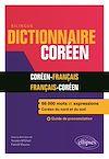 Télécharger le livre :  Dictionnaire bilingue français-coréen/coréen-français