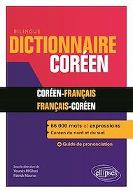 Téléchargez le livre :  Dictionnaire bilingue français-coréen/coréen-français