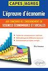 Télécharger le livre :  L'épreuve d'économie aux concours de l'enseignement en sciences économiques et sociales. CAPES/Agreg