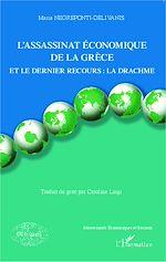Download this eBook L'assassinat économique de la Grèce