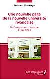 Une nouvelle page de la nouvelle université rwandaise
