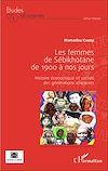 Télécharger le livre :  Femmes de Sébikhotane de 1900 à nos jours