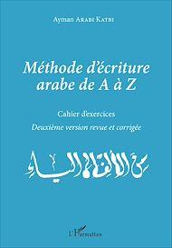 Téléchargez le livre :  Méthode d'écriture arabe de A à Z