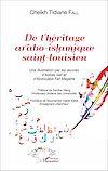 Télécharger le livre :  De l'héritage arabo-islamique saint-louisien