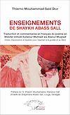 Télécharger le livre :  Enseignements de Shaykh Abass Sall