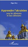 Télécharger le livre :  Apprendre l'ukrainien