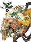 Télécharger le livre :  Altaïr - Tome 16