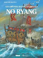 Téléchargez le livre :  No Ryang