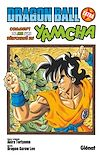 Télécharger le livre :  Dragon Ball - Extra
