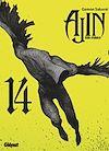 Télécharger le livre :  Ajin - Tome 14