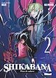 Télécharger le livre : Shikabana - Fleur de cadavre - Tome 02
