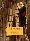 Télécharger le livre :  À rebours