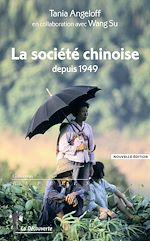 Download this eBook La société chinoise depuis 1949
