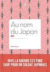 Télécharger le livre :  Au nom du Japon