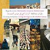 Télécharger le livre :  Regards croisés - Patrimoine vivant en méditérranée
