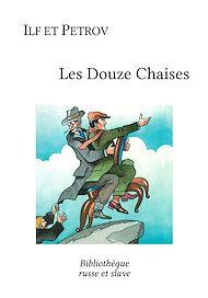 Téléchargez le livre :  Les Douze Chaises