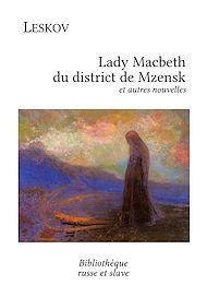 Téléchargez le livre :  Lady Macbeth du district de Mzensk