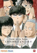 Télécharger cet ebook : Toutes nos condoléances !! Tome 1