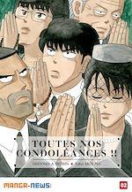 Télécharger cet ebook : Toutes nos condoléances !! Tome 2