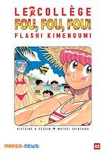 Télécharger cet ebook : Le Collège Fou Fou Fou ! Flash! Kimengumi Tome 2