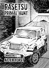 Télécharger le livre :  RASETSU : Primal Hunt Chapitre 7